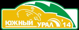 Ралли Южный Урал 2014