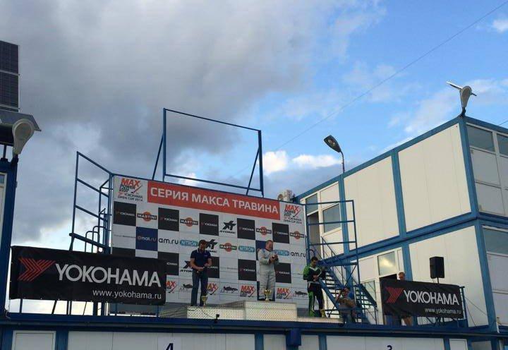 7-й этап MaxPowerCars 2014