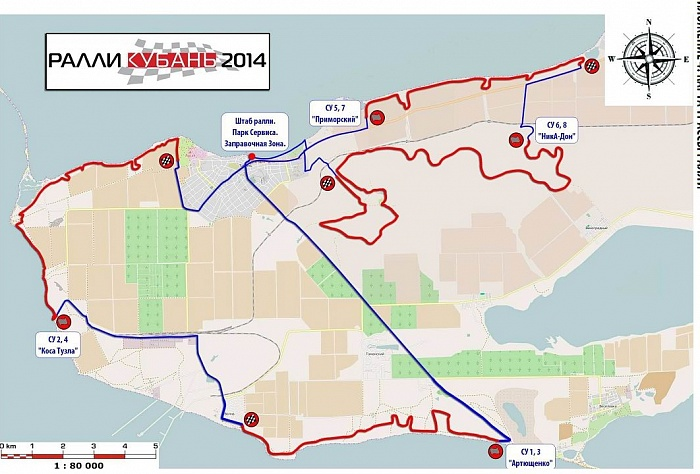 Схема трассы ралли Кубань 2014