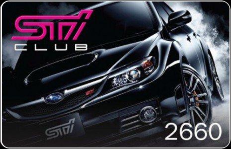 STI-Клуб – клуб любителей Subaru и не только
