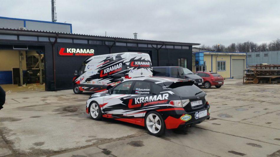 Техничка Kramar Motorsport