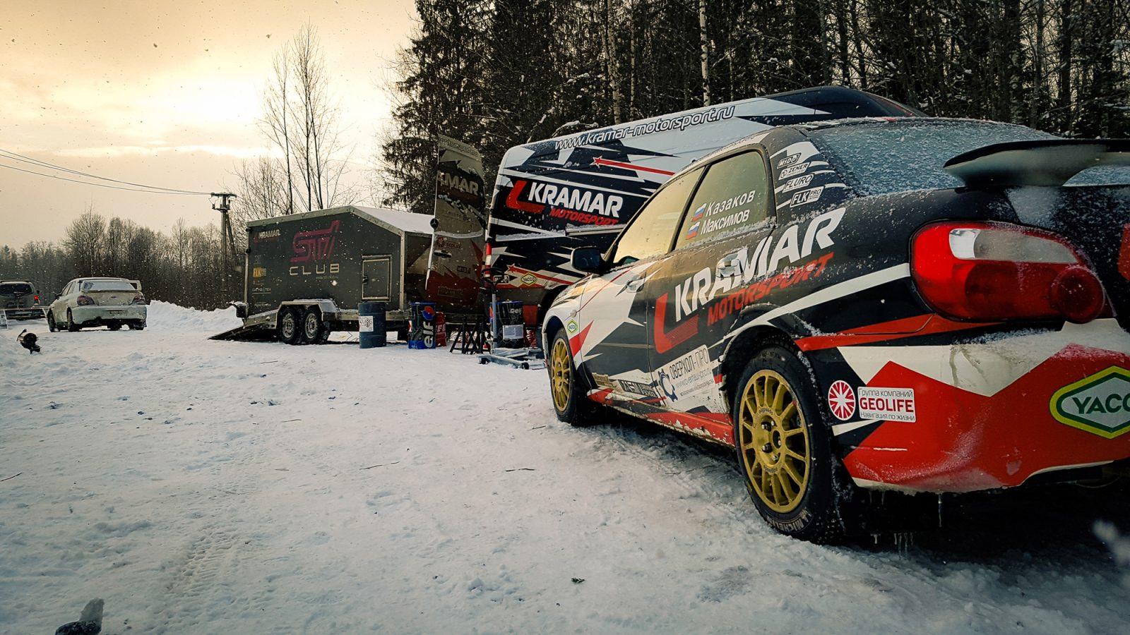 РАЛЛИ ПЕНО 2017 kramar-motorsport Subaru
