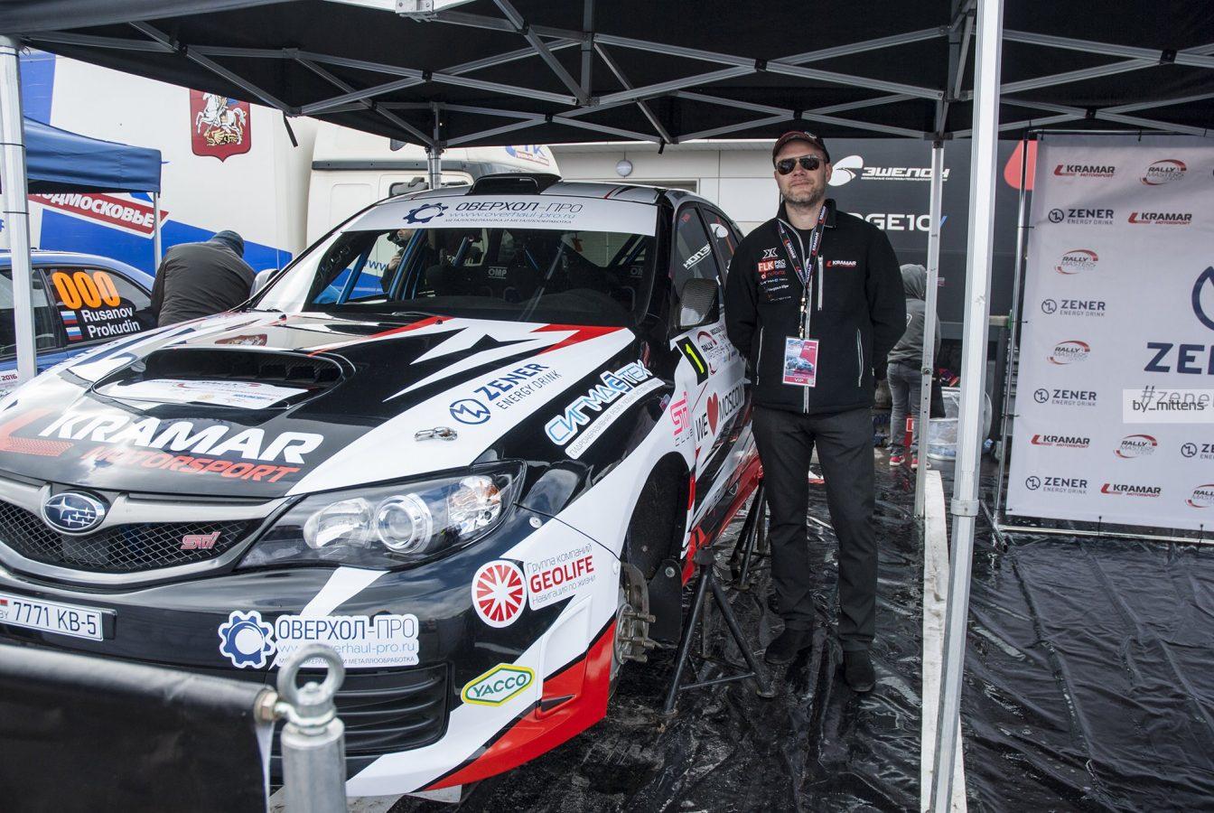 Александр Крамаренко Rally Masters Show 2017