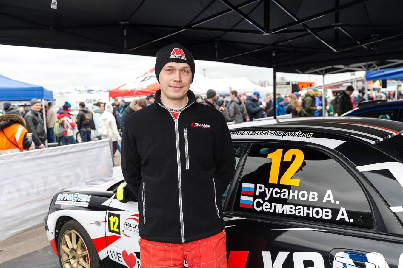 Александр Русанов Rally Masters Show 2017