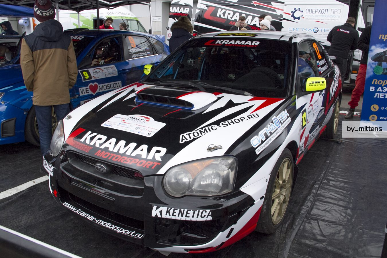 rally masters show 2017