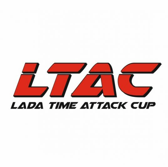 LADA Time Attack Cup